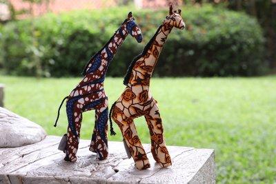 Giraf (knuffel)
